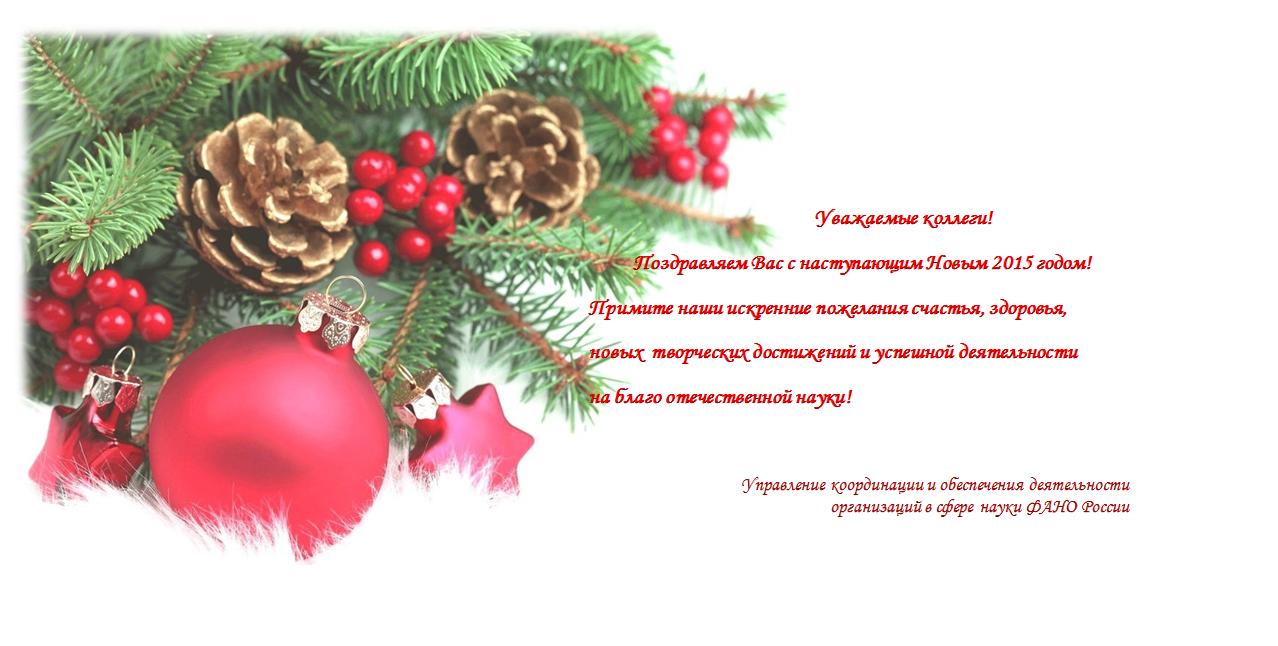 Просмотреть - Машинный фонд русского языка